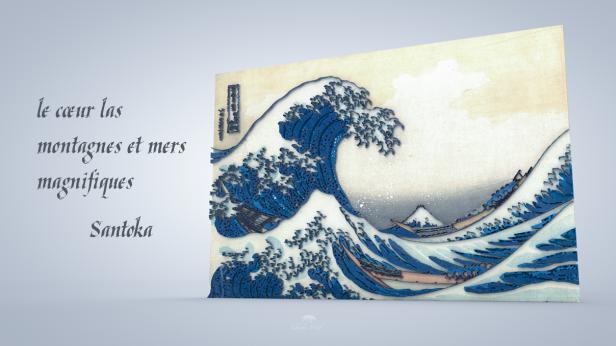 hokusai-great-wave-off-kanagawa